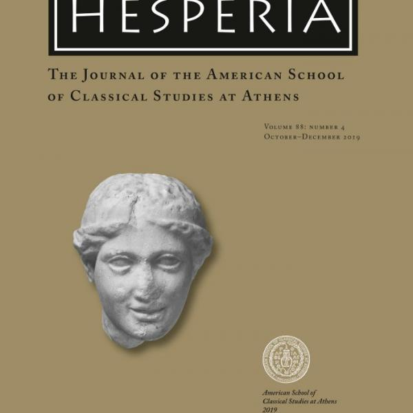 Classics PhD candidate Konstantinos Karathanasis's article published in Hesperia