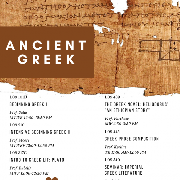 Fall 2021 Ancient Greek Courses