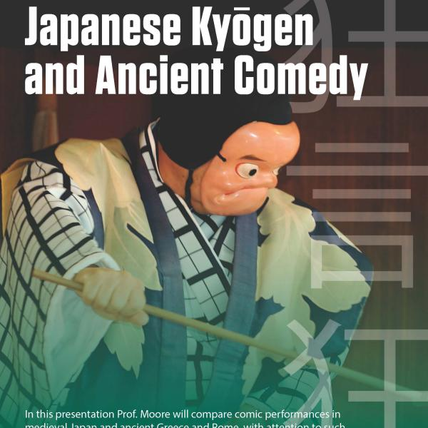 Tim Moore gives talk on Japanese Kyōgen and ancient comedy