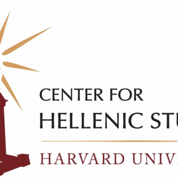 Zoe Stamatopoulou's article appears in the Center for Hellenic Studies Research Bulletin